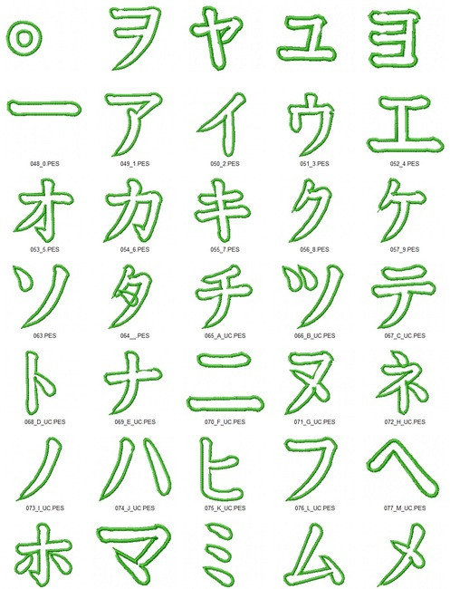Japanese Alphabet Embroidery Designs
