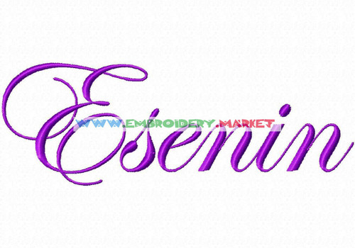 ESENIN SCRIPT Machine Embroidery Designs Fonts Instant Download