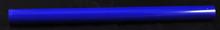 KREEPY KADET   DRIVE TUBE TOP/BOTTOM (EACH)   K12654DB
