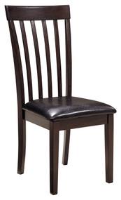 Hammis Dark Brown Upholstered Side Chair
