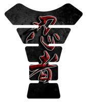 Ninja Kanji Lettering Red Motorcycle Tank pad