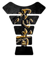 Ninja Kanji Lettering Gold Motorcycle Tank pad