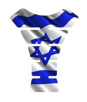 Israel Flag Motorcycle Tank Pad Protector