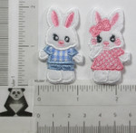 Iron On Patch Applique - Bunny Rabbit *Colors*