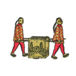 Iron On Patch Applique - Oriental Men