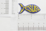 Iron On Patch Applique - Christian Jesus Fish