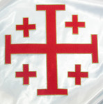 """Iron On Patch Applique - Jerusalem 5 Part Cross 10""""  Red with Gold Border"""