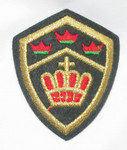 Iron On Patch Applique - Crest with Crowns