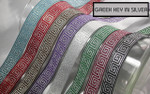 "Jacquard Ribbon 3/4"" (20mm) Greek Key with Metallic Silver - Reversible *Colors*"