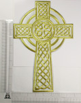 "Iron On Patch Applique - Celtic Cross White & Gold 12"" x 7 3/4"""