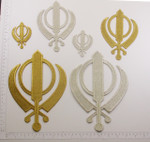 Iron On Patch Applique - Sikh Khanda Symbol *Sizes* *Colors*