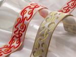 "Jacquard Ribbon 1 1/4"" (31.75mm) Curly Ribbons *Colors* Per Yard"