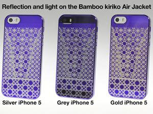 bamboo-kiriko-reflection-comparisonx300.jpg