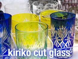kiriko-cutglass-variety.jpg