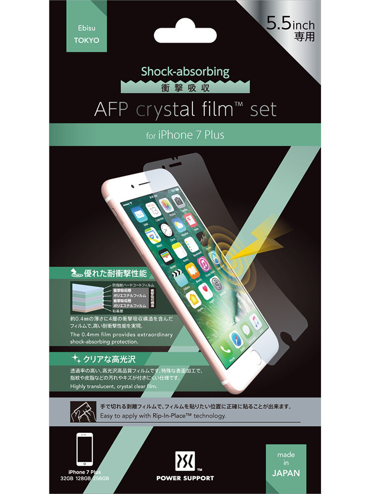 Shock-absorbing AFP Crystal Film Set for iPhone 7 Plus package