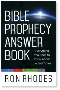 Bible Prophecy Answer Book.   Paperback Book