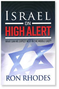 Israel on High Alert.  Paperback Book