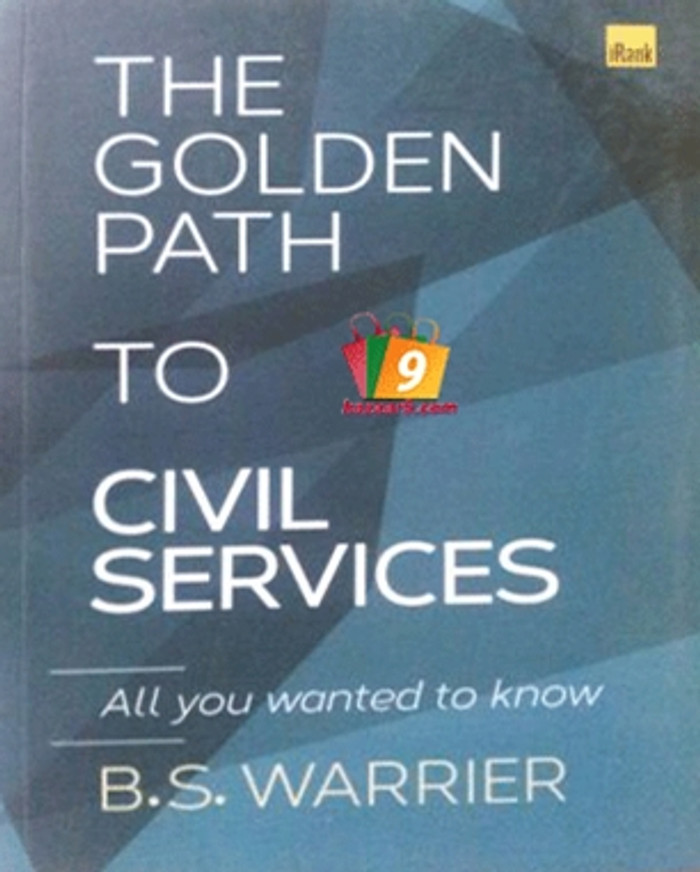 THE GOLDEN PATH TO CIVIL SERVICE