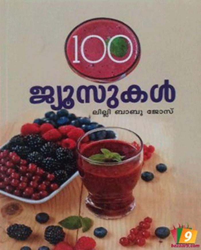 100 JUICUKAL