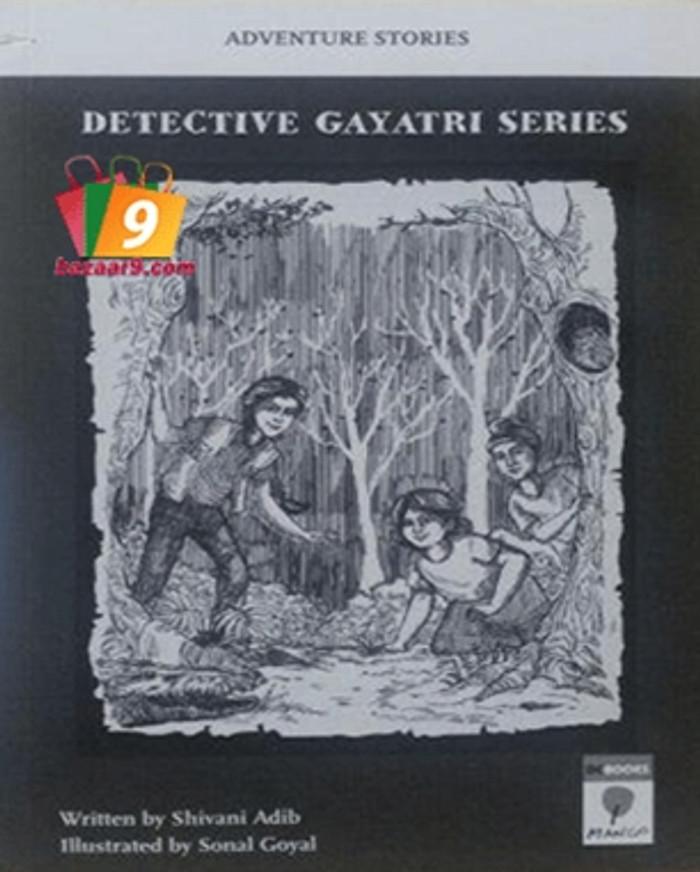 DETECTIVE GAYATRI SERIES