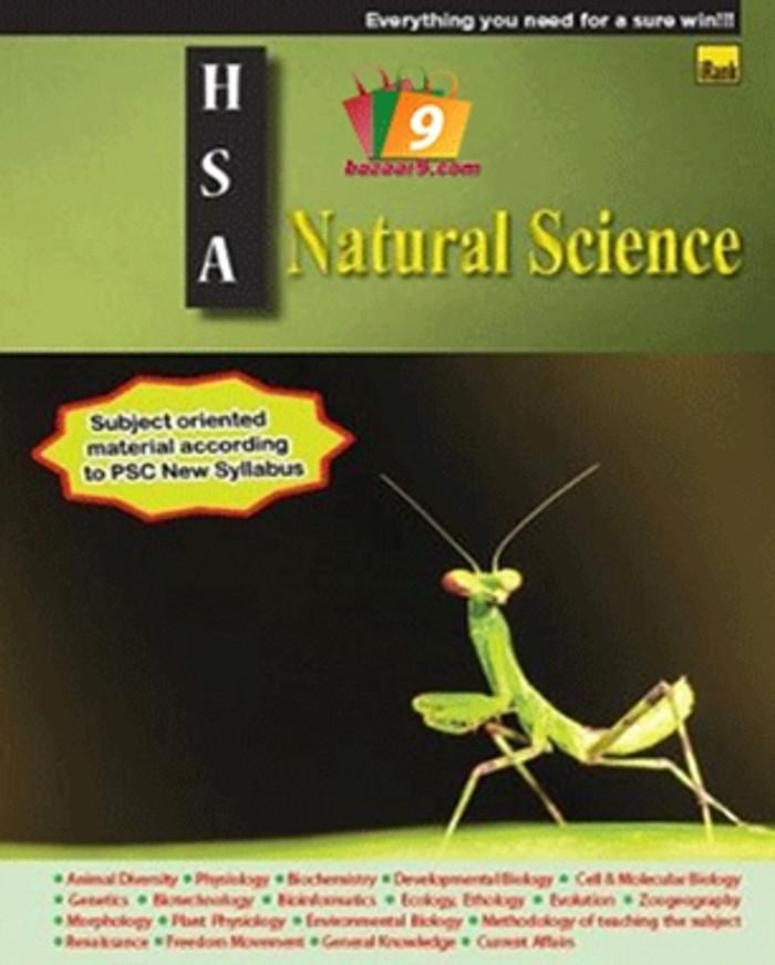 HSA NATURAL SCIENCE