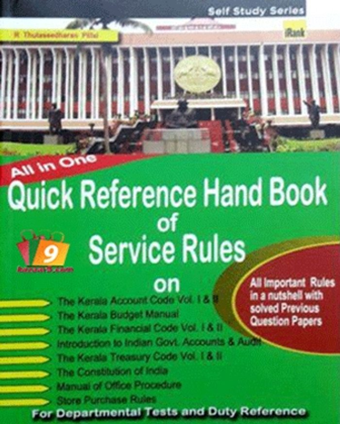ALL IN ONE QUICK REFERENCE HANDBOOK OF SERVICE RULES