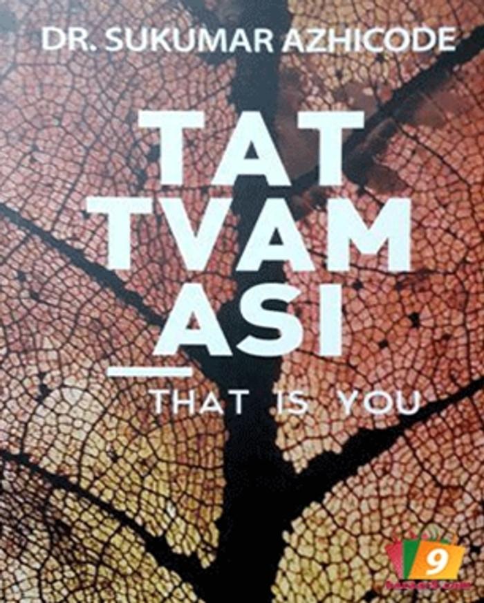 TATVAMASI (ENGLISH)