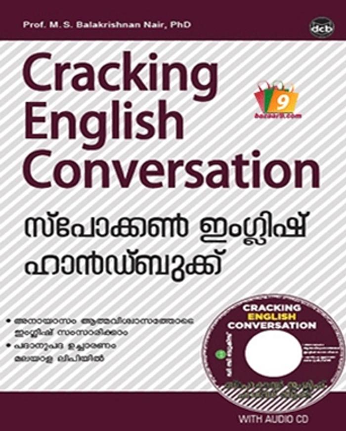 CRACKING ENGLISH CONVERSATION