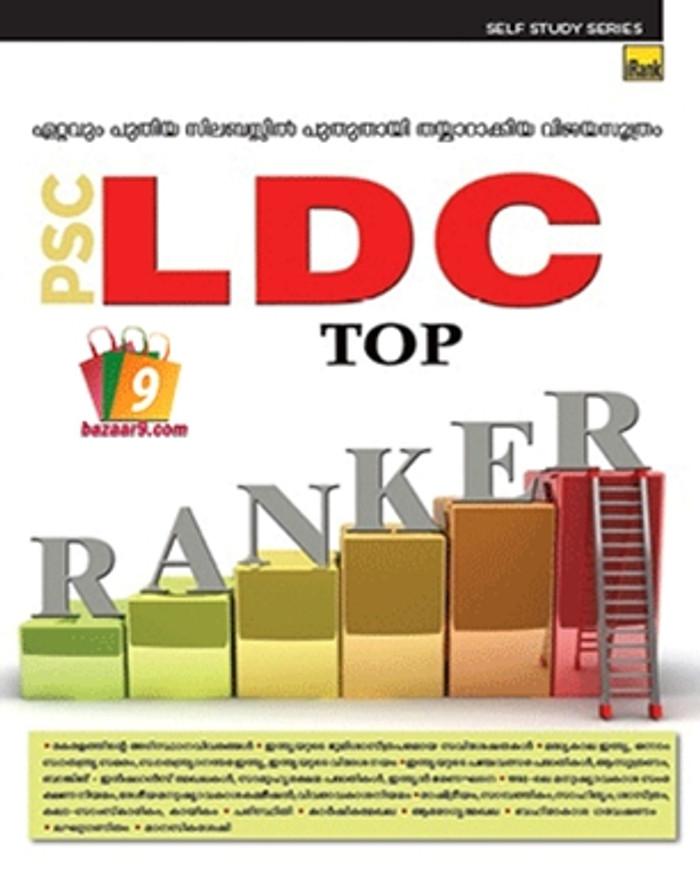 LDC TOP RANKER