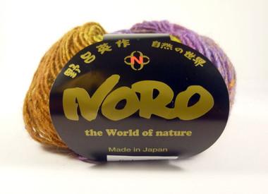 Noro Silk Garden Lite - Shade 2109