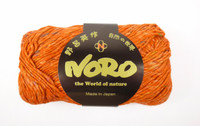 Noro Tokonatsu Japanese Knitting Yarn, Main image - shade 16