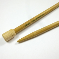 Pony Bamboo Knitting needles - 33cm | sizes 2.75 mm - 10 mm