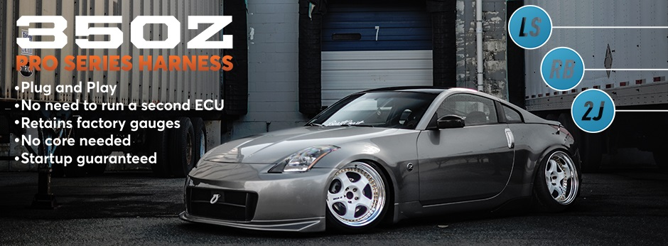 z33?t=1511854596 wiring specialties aftermarket wiring harnesses on are us and uk 350z headlight wiring harness universal