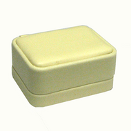 Soft Yellow Leatherette Double Ring Box