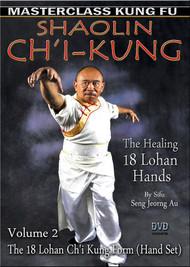 Ch'i Kung  By Sifu Seng Jeorng Au