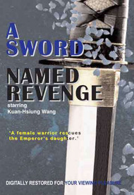 The sword named Revenge