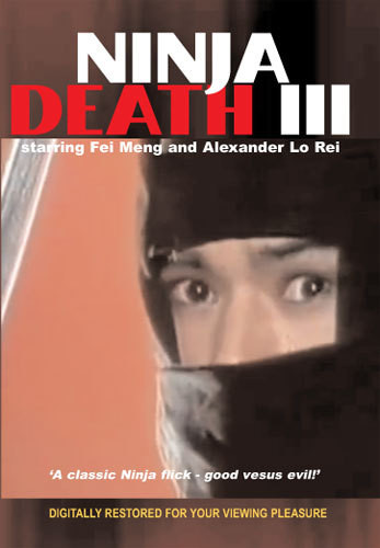 Edit a Product - Ninja Death III