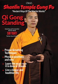Shaolin Temple GUNG FU Series Ancient Ways of the Warrior Monks Vol-2 Shaolin Temple -Qi Gong Standing