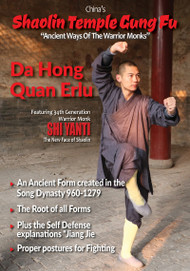 Shaolin Temple GUNG FU Series Ancient Ways of the Warrior Monks Vol-6 Shaolin Temple - Da Hong Quan Erlu