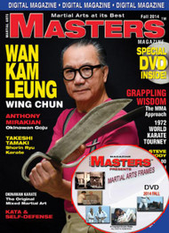 2014 FALL ISSUE - MASTERS MAGAZINE & FRAMES Video