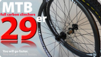 MTB 29er (Clincher)