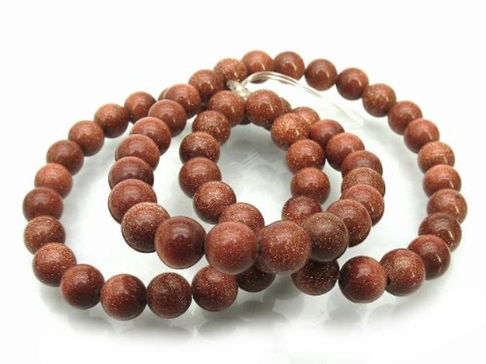 "12mm Goldstone Manmade Round Beads 40cm 15"" Stone"