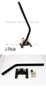 Five Star Antenna Jpole