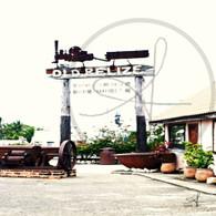 Old Belize Sign