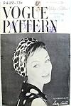 1950s Sally Victor Elegant Hat Pattern Turban Hat Has Bias Drapery Vogue 9439 Vintage Sewing Pattern