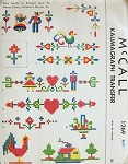 1940s McCall 1269 Kaumagraph Iron On Transfer Pattern Sweet Motifs in Peasant Style For House Linens, Childrens Clothes Etc Never Used