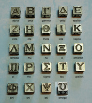 Greek Letter Beads with Antique Pewter Finish