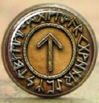 The Norse God TYR (Tiwaz Rune) Keyring