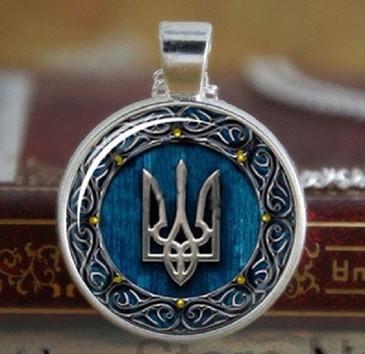 Ukrainian Tryzub Pendant