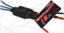 Emax Simon Series 12A ESC for 250 Quad